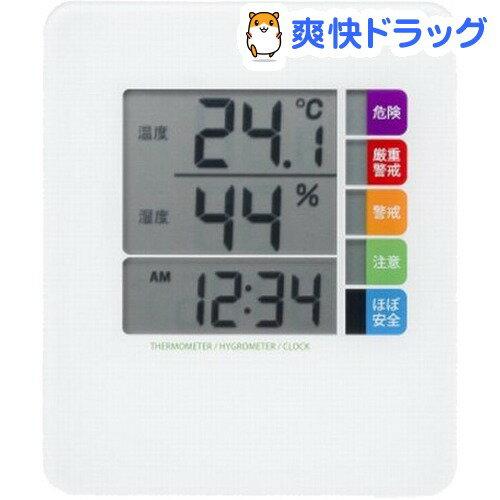 ヤザワ 時計付きデジタル熱中症計 ホワイト(1コ入)【ヤザワ】