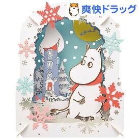 ペーパーシアター 雪のムーミンハウス PT-083(1コ入)【ペーパーシアター(PAPER THEATER)】