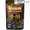 香醋カプセル徳用(216粒入)【オリヒロ】[香醋]