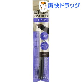 エルシア プラチナム くり出し だ円アイブロウ ブラウン BR300(0.2g)【エルシア】