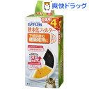 ピュアクリスタル 軟水化フィルター 半円タイプ 猫用(4コ入)【ピュアクリスタル】