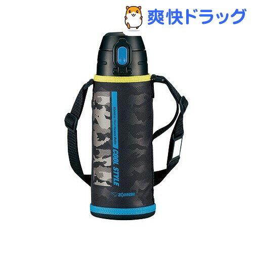 ステンレスボトル SP-JA08-BZ カモフラブラック(1コ入)【送料無料】