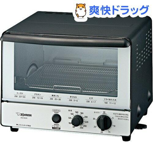 象印オーブントースターEQ-SA22-BWモノトーン