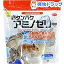 高タンパク・アミノゼリー(16g*10コ入)