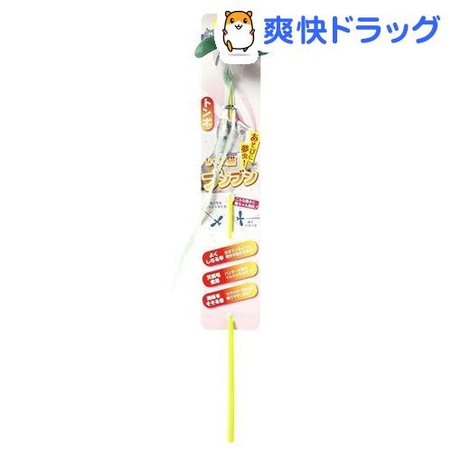 じゃれ猫 ブンブン トンボ(1コ入)【じゃれ猫】