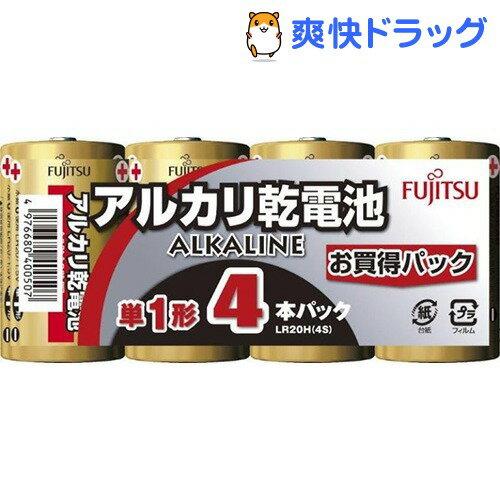 富士通 アルカリ電池 単1形 LR20H4S(4本入)
