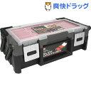 SK11 スライドオーガナイザー SPO-460RE(1コ入)【SK11】