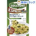 ソル・レオーネ エスプレッソパスタ・スパゲッティ・チーズ&ブロッコリ(90g)【ソル・レオーネ(SOLLEONE)】