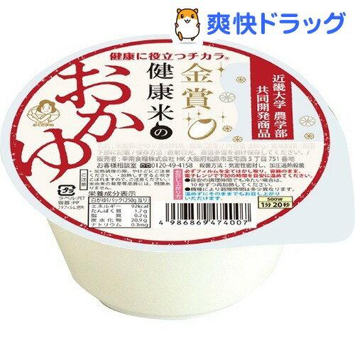 平成28年度産 おくさま印 金賞健康米 おかゆ(250g)【おくさま印】