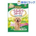 ハッピーペット シャンプータオル 中型・大型犬用(15枚入)【ハッピーペット】[犬 ペット用タオル]