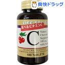 ライフスタイル アセロラ チュアブル サプリメント ビタミン