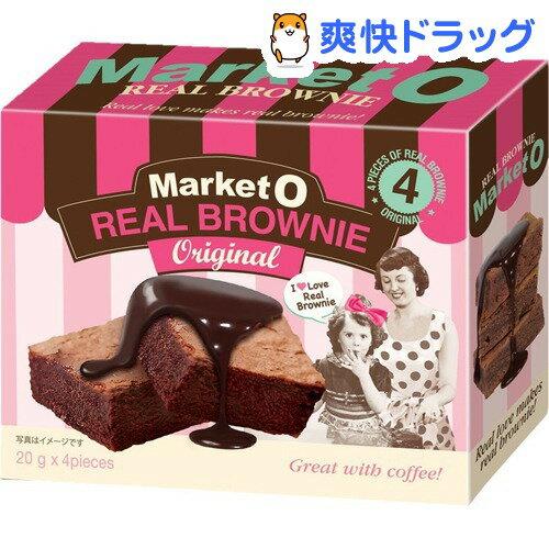 マーケットオー リアルブラウニー(80g(20g*4コ入))【マーケットオー】