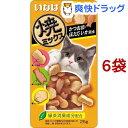 いなば 焼ミックス 3つの味 かつお節・ほたて・いか風味(25g*6コセット)【dalc_inaba】
