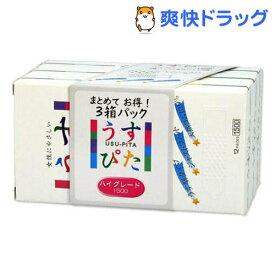 コンドーム ジャパンメディカル うすぴた ハイグレード(各12コ*3コ入)【うすぴた】[避妊具]