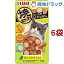 いなば 焼ミックス 3つの味 かつお節 ほたて 本格だし(25g*6コセット)【dalc_inaba】