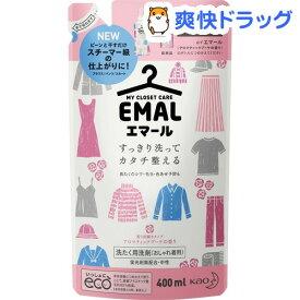 エマール 洗濯洗剤 アロマティックブーケの香り 詰め替え(400ml)【エマール】