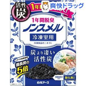 ノンスメル 1年間脱臭 冷凍室用(1コ入)【ノンスメル】