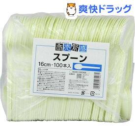大和物産 商売繁盛 使い捨てスプーン 16cm 裸 業務用(100本入)