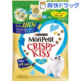 モンプチ クリスピーキッス とびきり贅沢おさかな味(180g(6g*30袋))【dalc_monpetit】【モンプチ】