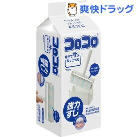 コロコロ 強力すじ S コンパクト ホワイト(1セット)【コロコロ】