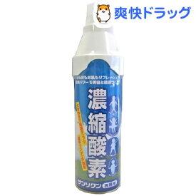 オカモト サンソクン 濃縮酸素(5L)【オカモト】