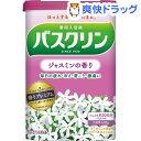 バスクリン ジャスミンの香り(600g)【バスクリン】[入浴剤]