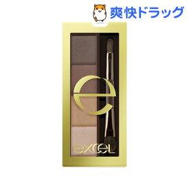 エクセル スタイリング パウダーアイブロウ SE03 ピンクブラウン(1コ入)【エクセル(excel)】