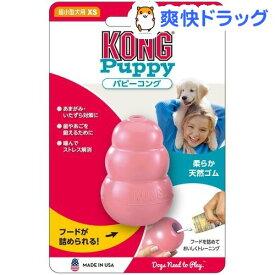 パピーコング ピンク XSサイズ(1コ入)【コング】