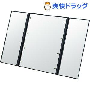 LEDメイクアップ三面鏡(1個入)
