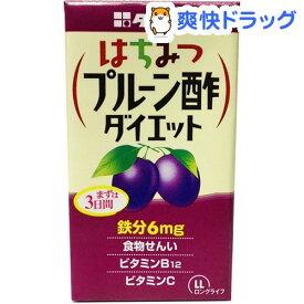 タマノイ はちみつプルーン酢ダイエットLL ケース(125ml*24本入)【はちみつ黒酢】