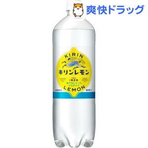 キリンレモン(1500ml*8本入)【ouy_2】【ouy_m2】【キリンレモン】