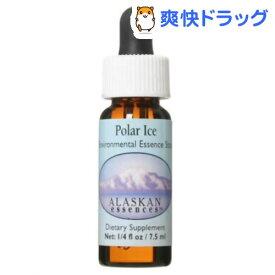 エンバイロメンタル(環境) エッセンス ポーラーアイス(7.5ml)【アラスカンエッセンス】