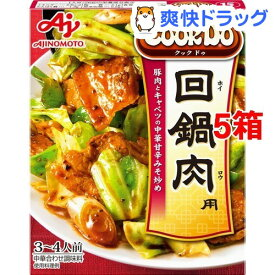 クックドゥ 回鍋肉用(90g*5箱セット)【クックドゥ(Cook Do)】