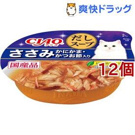 いなば チャオ このまま だしスープ ささみ かにかま・かつお節入り(60g*12コセット)【チャオシリーズ(CIAO)】[キャットフード]