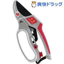 千吉 切替式ラチェット剪定鋏 SGP-23RC(1本)【千吉】