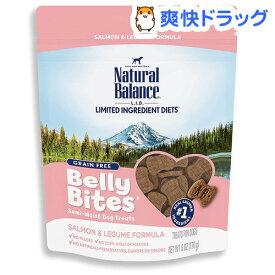 ナチュラルバランス ベリーバイツ サーモン&レジューム(170g)【ナチュラルバランス】