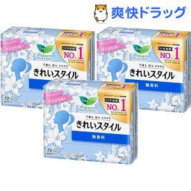 ロリエ きれいスタイル 無香料(72個入*3袋セット)【ロリエ】