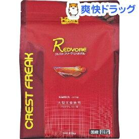 ひかり クレストフリーク レッドバル(450g)【ひかり】