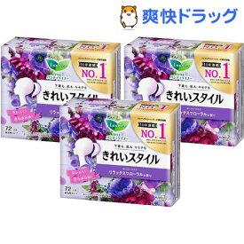 ロリエきれいスタイル リラックスフローラルの香り(72個入*3袋セット)【ロリエ】