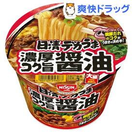 日清デカうま 濃厚コク旨醤油(116g)【日清デカうま】