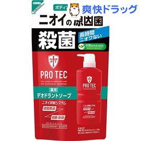プロテク デオドラントソープ つめかえ用(330ml)【q6c】【q8e】【PRO TEC(プロテク)】