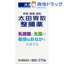 【第3類医薬品】太田胃散 整腸薬(370錠)【太田胃散】