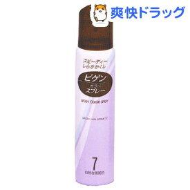 ビゲン カラースプレー 自然な黒褐色 7(82g)【ビゲン】
