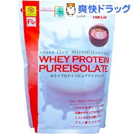 ファインラボ ホエイプロテイン ピュアアイソレート ミルクココア風味(2kg)【ファインラボ】