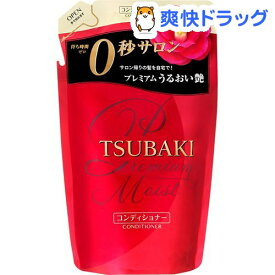 ツバキ(TSUBAKI) プレミアムモイスト ヘアコンディショナー つめかえ用(330ml)【ツバキシリーズ】