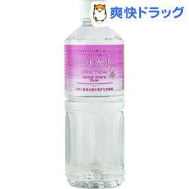 友桝飲料 シリカ水(555ml*24本入)