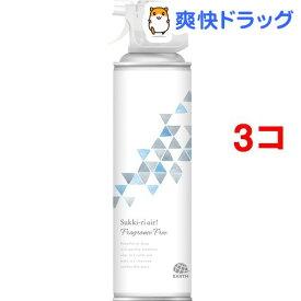 スッキーリエア!Sukki-ri! 消臭芳香剤 無香料(350ml*3コセット)【スッキーリ!(sukki-ri!)】