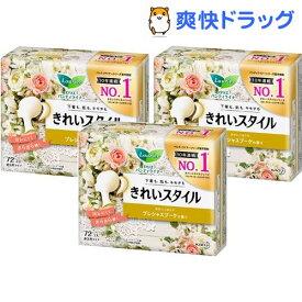 ロリエ きれいスタイル プレシャスブーケの香り(72個入*3袋セット)【ロリエ】