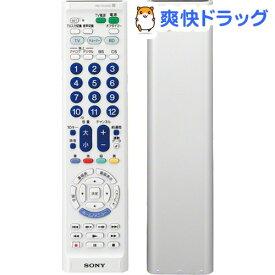 ソニー リモコン RM-PZ210D WW(1台)【SONY(ソニー)】