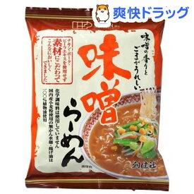 創健社 味噌らーめん(104g)